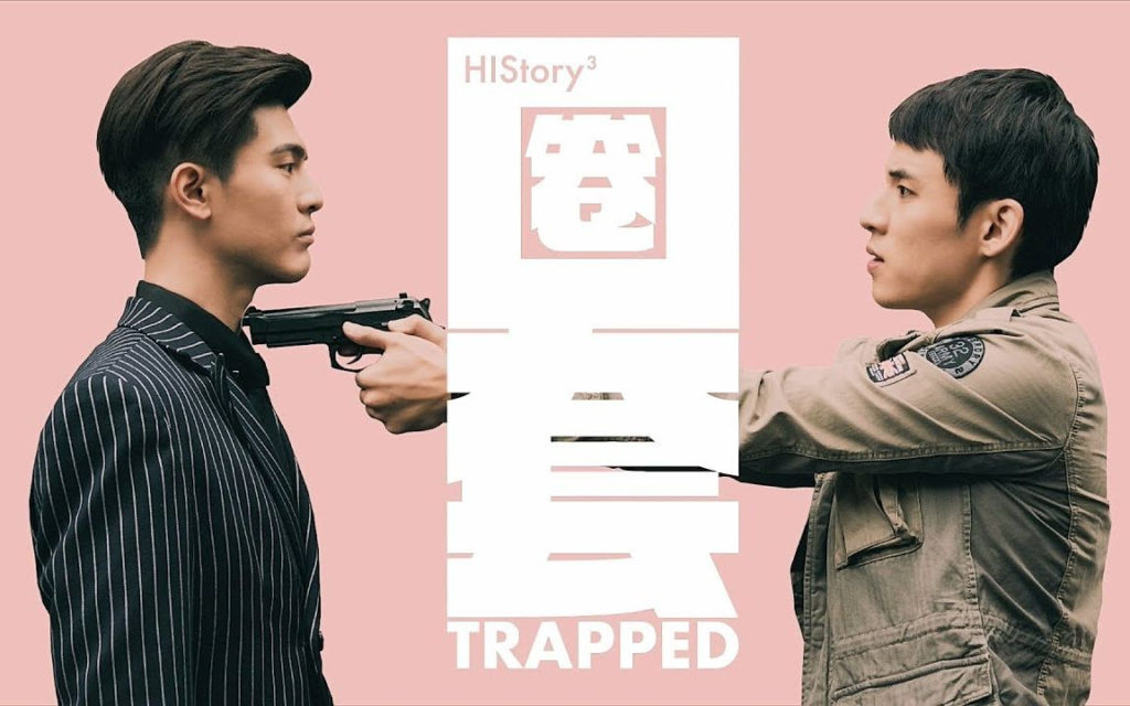 HIStory3: Trapped top dram BL 2019